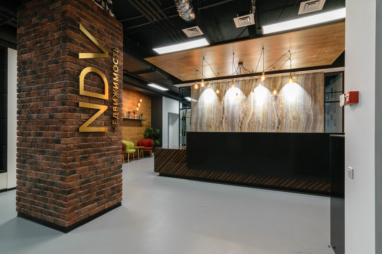 Офис компании NDV-недвижимость