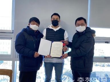(주)케어라풋, 지역 내 취약계층 위해 연간 1200만원 후원