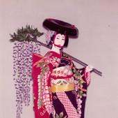 Fujima Kan Ayano