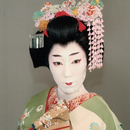Fujima Kan Ayano Head Shot