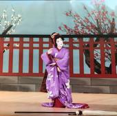 Fujima Kan Ayano Performance