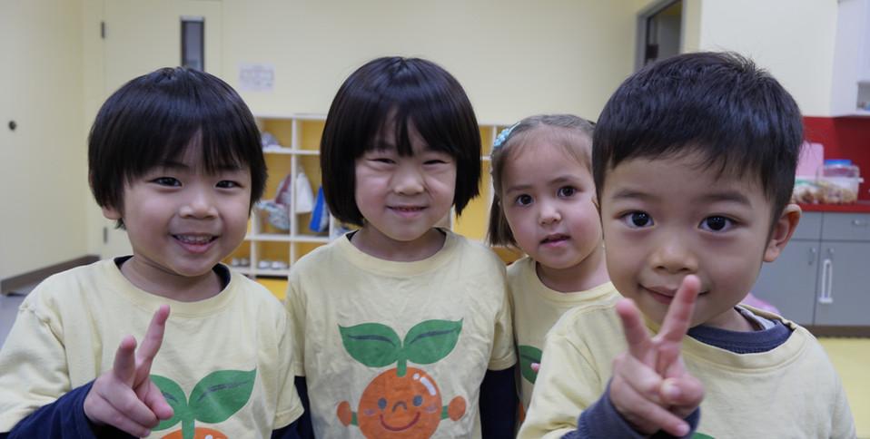 Futaba PreSchool OC