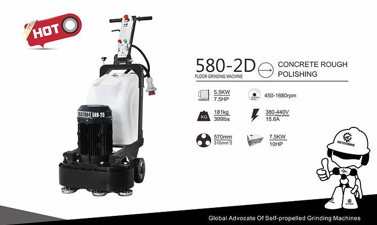 Three head floor grinding machine 580 2D