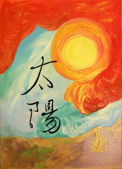 Impressions of China - Sun