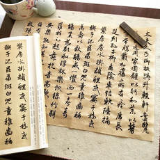 100 #calligraphy #书法 #brushcalligraphy.j