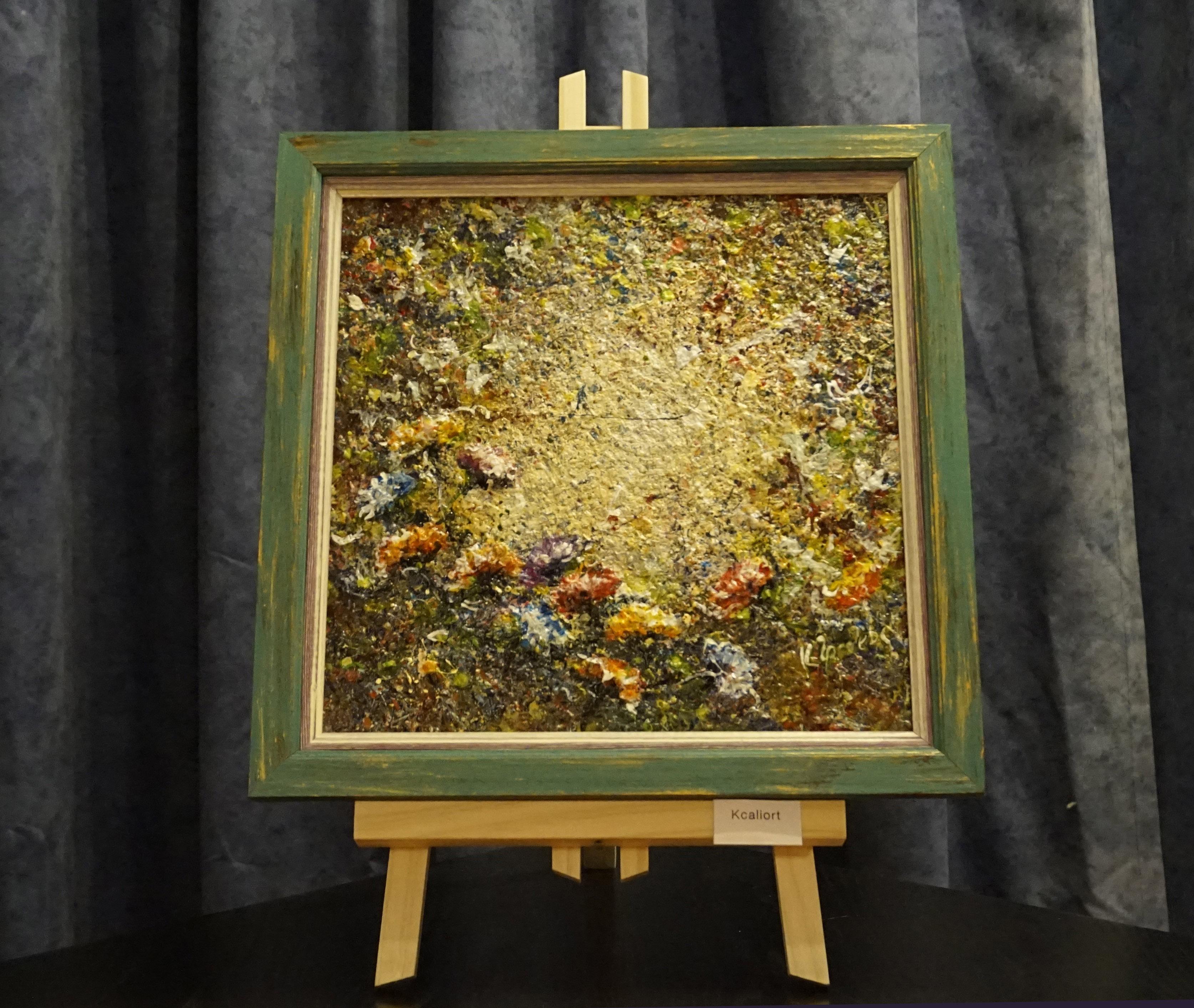 "Painting ""Bouquet"""