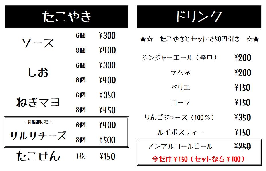 menu0206.png