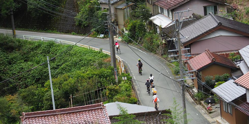 Link ring × danon × 東栄町観光まちづくり協会 2021