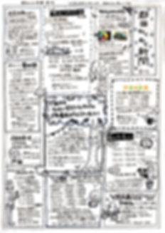 新聞9.jpg