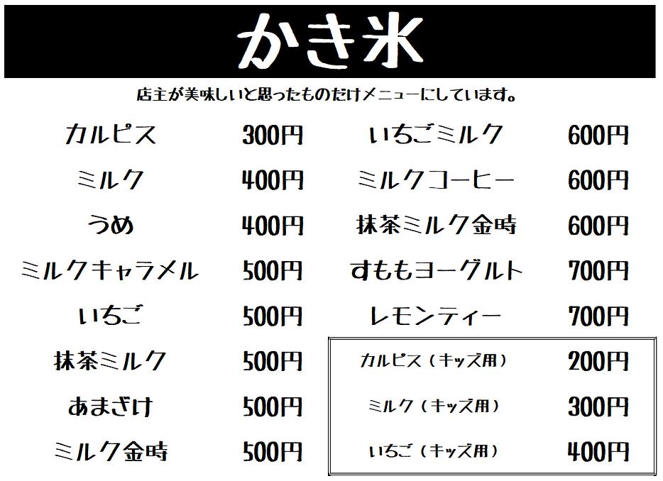 menu0307.png
