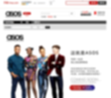 Tmall asos.png