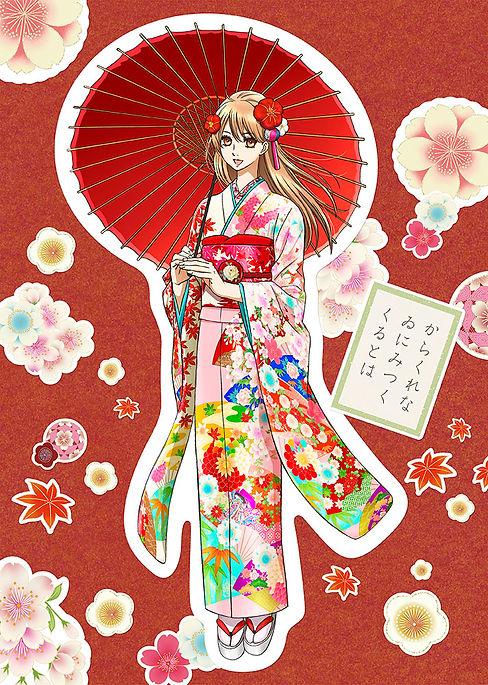ara_CF11_anime_c.jpg