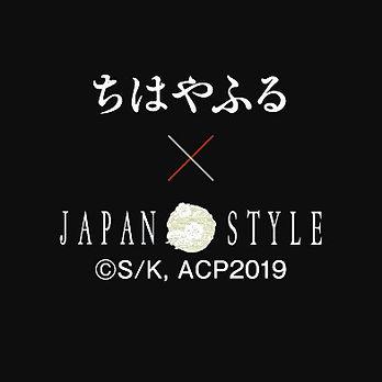 ちはやふる×JSロゴ191031-3.jpg