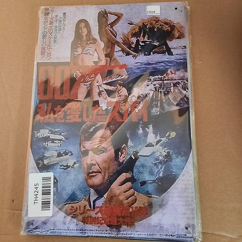 James Bond  007 met Roger Moore  F0028