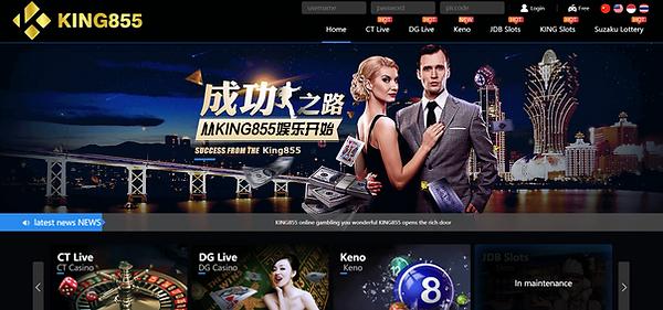 KING855 Live Casino