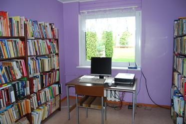 Pärnjõe raamatukogu