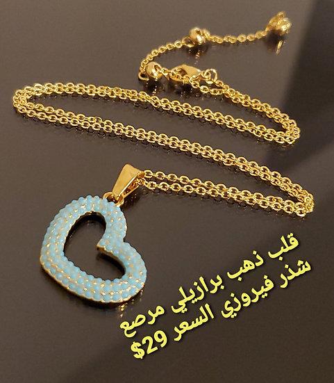 Fairuzian Shathared  🤍 Necklace