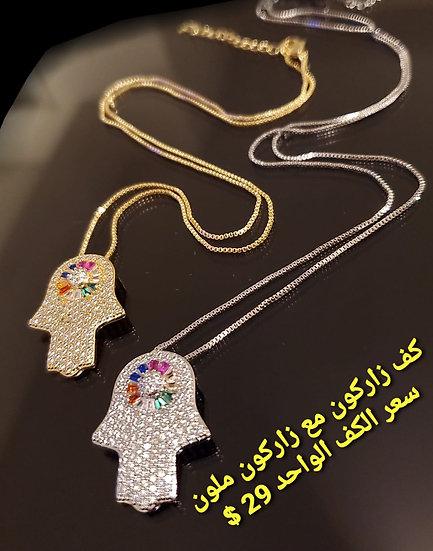 Zircon Necklace