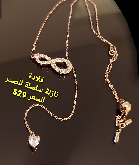 Necklace long mini chain