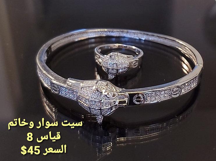 Set of Ring and Bracelet