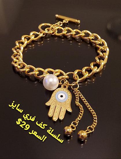 Bracelet evil eye free size