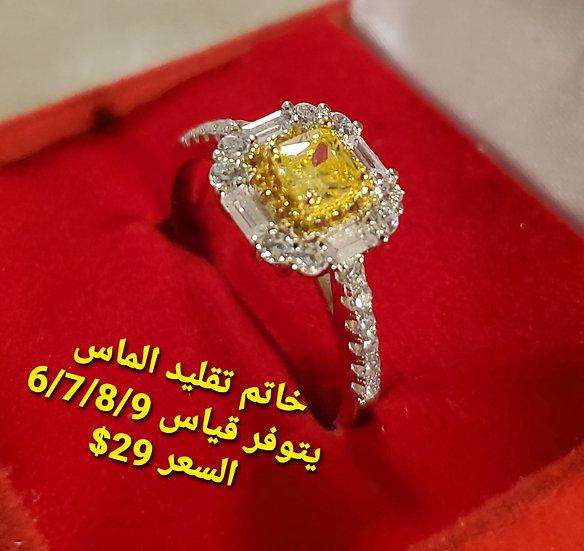 Like-Diamond Ring