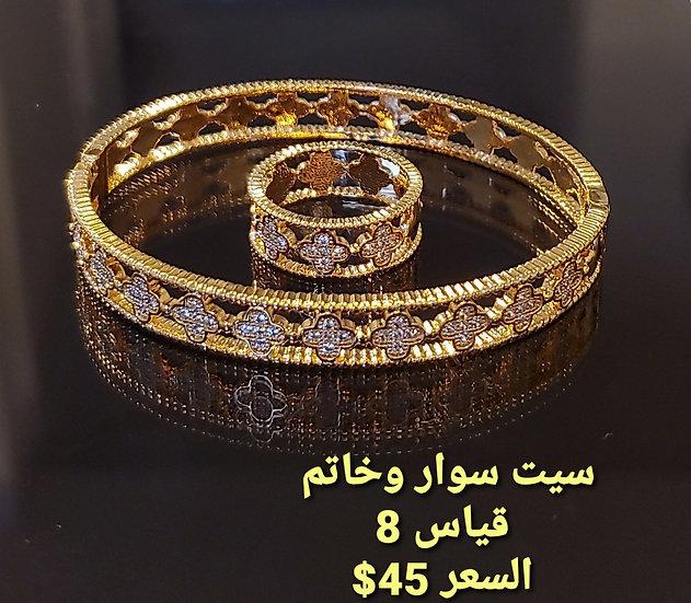 Bracelet and Ring Set