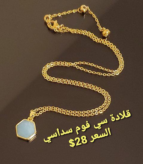 Cfome Necklace