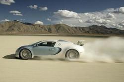 novo-bugatti-veyron-roadster.jpg