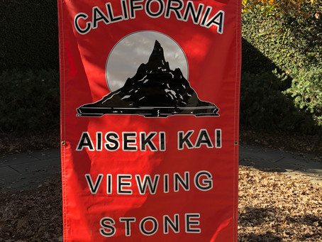 Aiseki Kai Viewing Stone Exhibit 2017