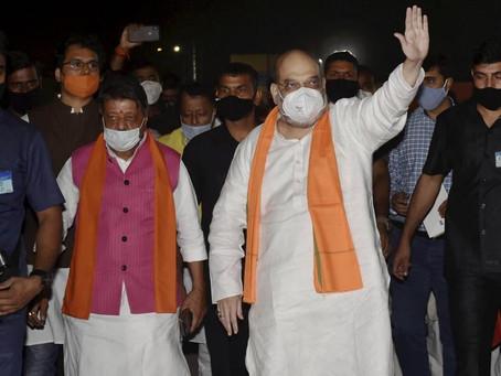 गृह मंत्री अमित शाह दो दिनों के पश्चिम बंगाल दौरे पर