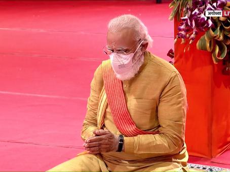 PM Narendra Modi श्रीराम जन्मभूमि मंदिर का भूमिपूजन करते हुए