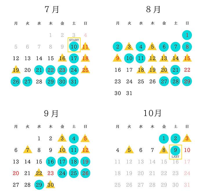 20210718.jpg