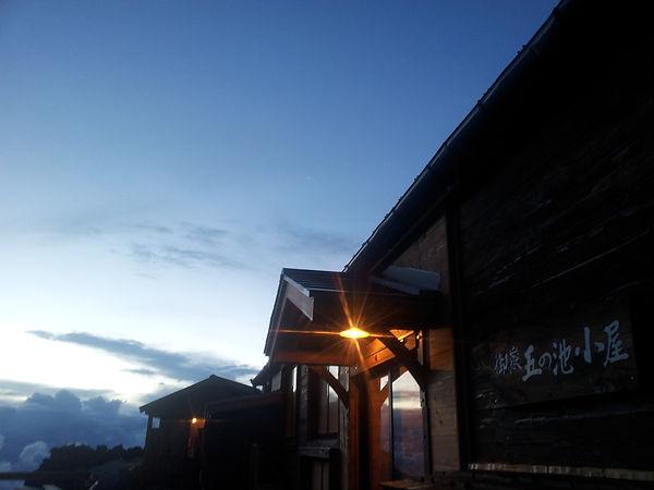 五の池小屋に泊まる | 御嶽山 山小屋 「御嶽 五の池小屋 ホームページ」 | 岐阜県