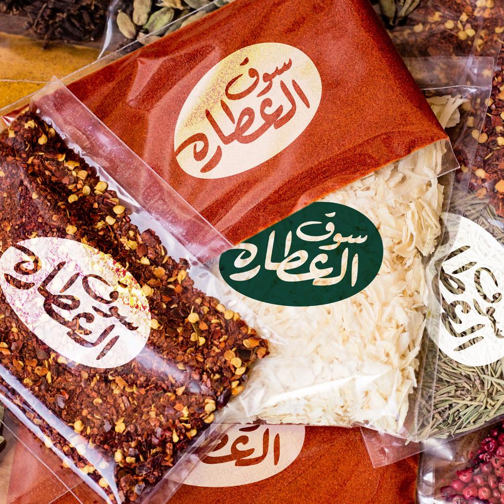 Souq Al etara-05.jpg