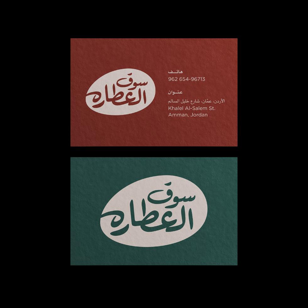 Souq Al etara-06.jpg