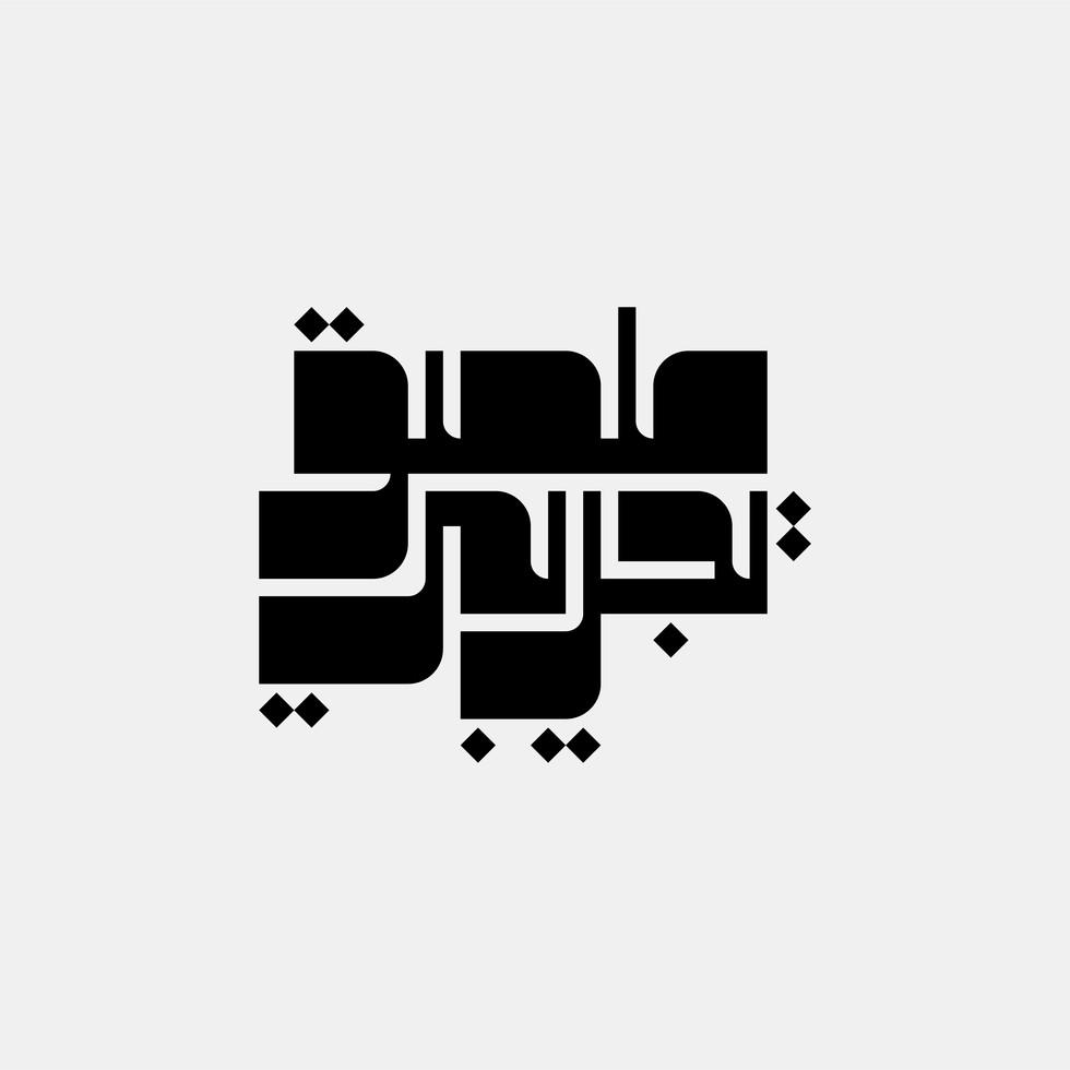 Logos 2020-04.jpg