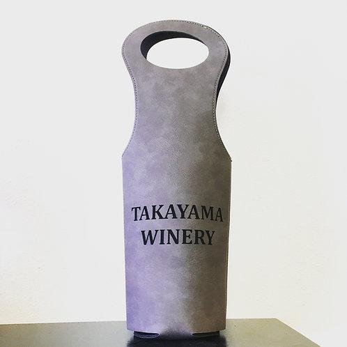 Customize A Wine Bag
