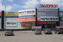 Ярмарка мебели гипермаркет