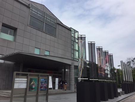技を極める 京都国立近代美術館