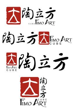 Logo Arrangement