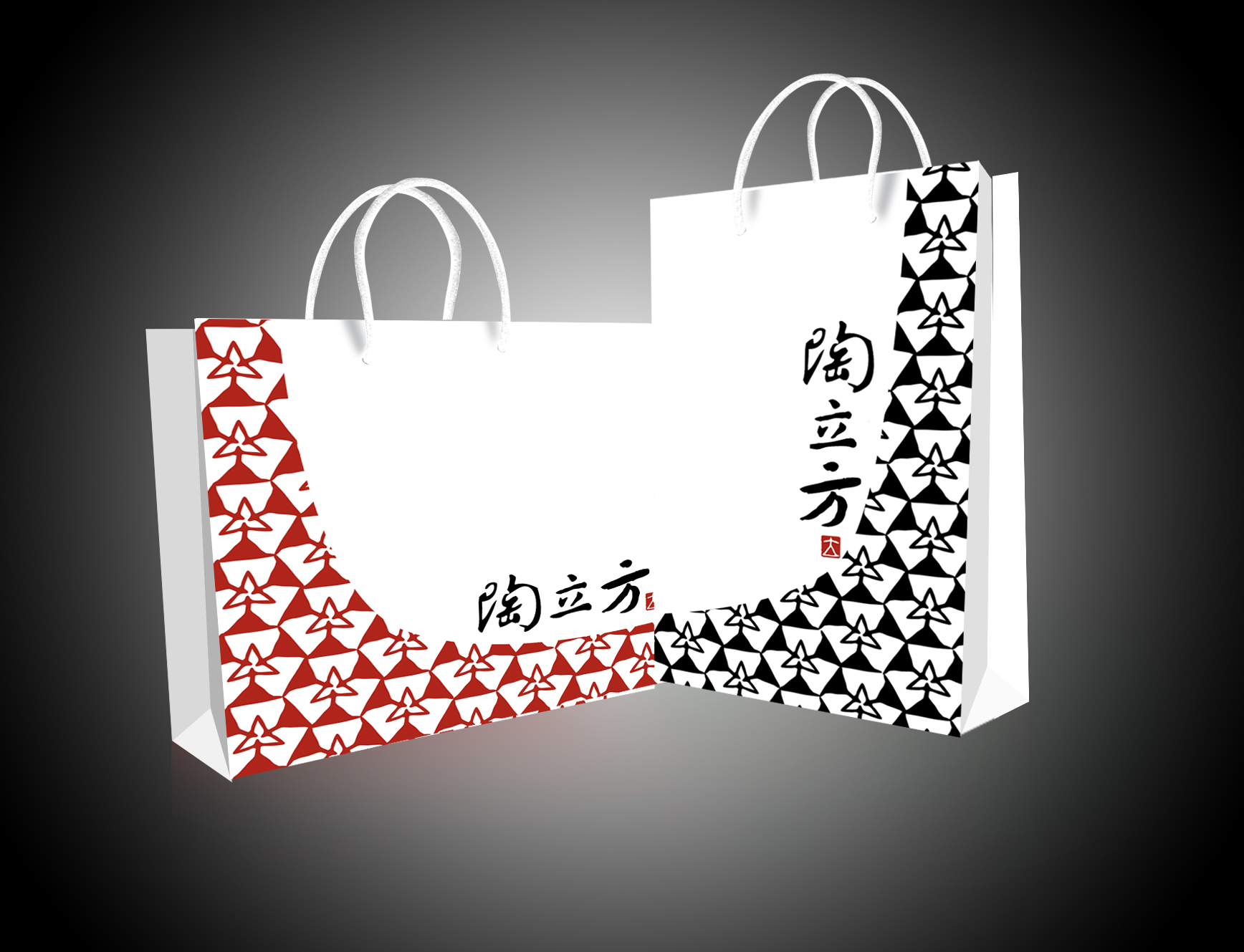 Shopping Bag 1