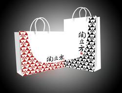 Shopping Bag 1