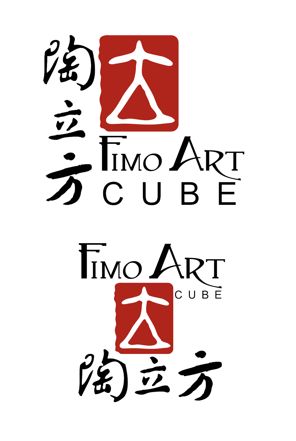 Logo Arrangement