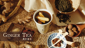 Winter Special | Ginger Tea is available now!