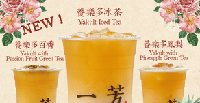 New Product | Classic Yakult Iced Tea coming soon!