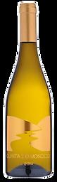 Bottle of wine,quinta do mondego winery