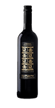 Bottle of wine, la puerta clasico cabernet sauvignon