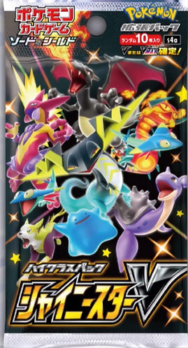 Pokemon - Japanese - Shiny Star V Booster Pack