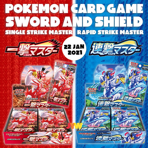Pokemon - Single & Rapid Strike Master Booster Packs